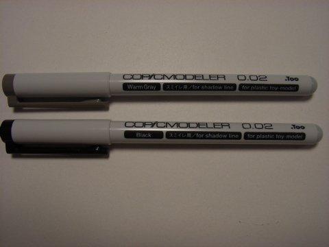 Copic Modeler 0.02 warm gray